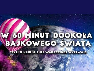 Na wakacyjną wyprawę z Hanią M. możecie się wybrać 25 września w Muzie (fot. mat. organizatora)
