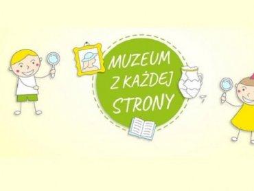 """Kolejne spotkanie cyklu """"Muzeum z każdej strony"""" dotyczyć będzie scenografii (fot. FB Muzeum Śląskie)"""
