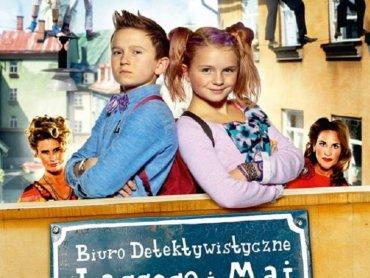 """""""Biuro detektywistyczne Lassego i Mai"""" znane jest dzieciom z książek wydawnictwa Zakamarki (fot. mat. prasowe)"""