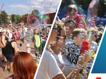 Ogólnopolski Festiwal Baniek w Bytomiu odbędzie się w sobotę 8 lipca (fot. mat. organizatora)