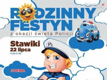 Święto Policji w Sosnowcu to okazja do rodzinnej zabawy (fot. mat. FB Sosnowiec - Centrum Informacji Miejskiej)