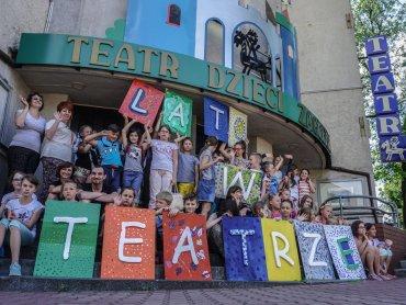 """""""Lato w teatrze"""" to bezpłatne warsztaty teatralne dla dzieci odbywające się w trakcie wakacji (fot. mat. Teatr Dzieci Zagłębia)"""