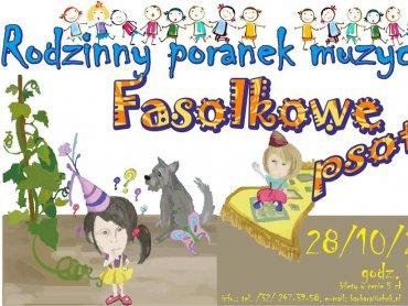 Rodzinne Poranki Muzyczne odbywają się w Starochorzowskim Domu Kultury (fot. mat. organizatora)