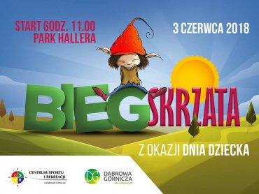 Bieg Skrzata to zawody rekordowe pod względem kategorii wiekowych i dystansów (fot. mat. organizatora)