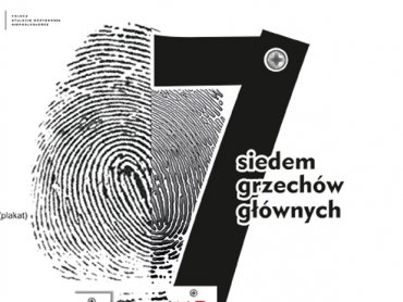Tegoroczna, jubileuszowa edycja konkursu to o 1 kategorię konkursową więcej (.fot Pałac Kultury Zagłębia)