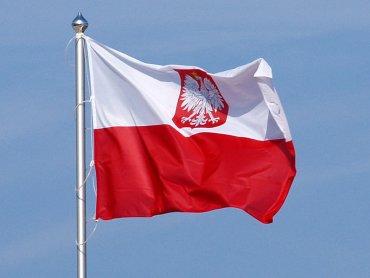 Podczas warsztatów w Gliwicach dzieci dowiedzą się czegoś więcej m.in. na temat polskiej flagi (fot. wikipedia)