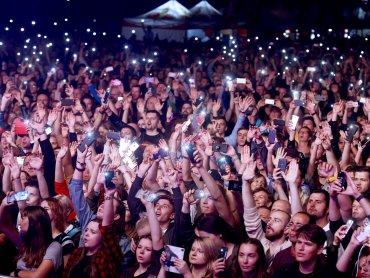 Urodziny Miasta Katowice to wielkie muzyczne święto (fot. mat. organizatora)
