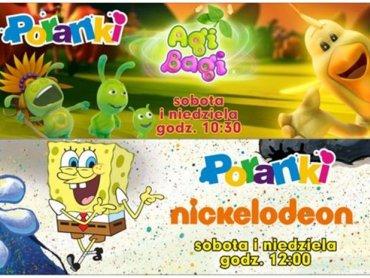 We lutym w Multikinie poznamy przygody SpongeBoba i Agi Bagi (fot. materiały Multikina)