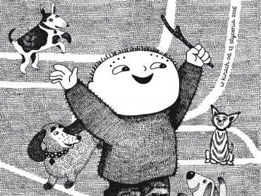 Albert Albertson to postać znana dzieciom z serii książeczek wydawnictwa Zakamarki (fot. mat. organizatora)