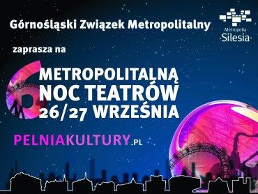 Z atrakcji w Noc Teatrów skorzystać mogą również młodsi widzowie (fot. mat. organizatora)