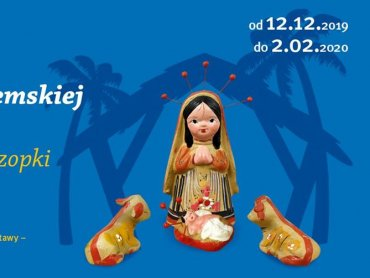26 grudnia wstęp na wystawę szopek będzie bezpłatny (fot. mat organizatora)