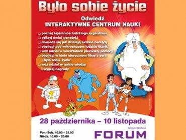 CH Forum w Gliwicach zaprasza na nietypowe warsztaty (fot. materiały organizatora)