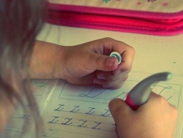 """""""Bezpieczna Twierdza"""" to świetlica, w której dzieci będą mogły odrobić lekcje i wziąć udział w dodatkowych zajęciach (fot. pixabay)"""