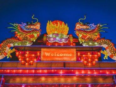 Chiński Nowy Rok obchodzony jest tym razem 5 lutego (fot. mat. organizatora)