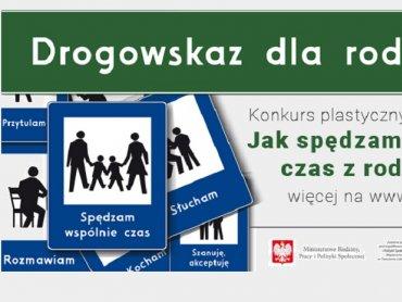 Konkurs dedykowany jest uczniom klas 1-3 szkół podstawowych (fot. mat. organizatora)