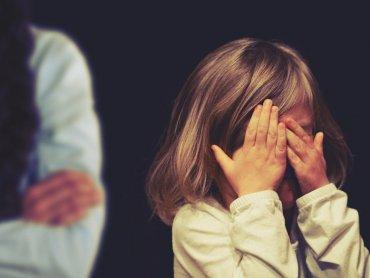 Okazało się, że system kar i nagród nie wpływa dobrze na psychikę dziecka (fot. pixabay)