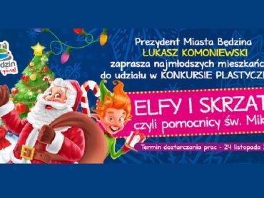 Prace konkursowe można zgłaszać do 24 listopada (fot. mat. organizatora)