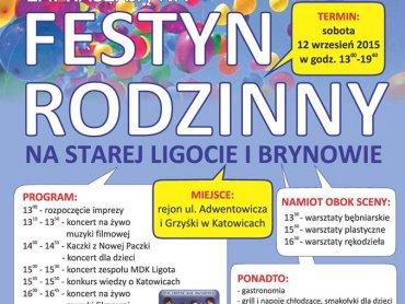Na Festynie Rodzinnym organizowanym 12 września na starej Ligocie i Brynowie będzie także wiele atrakcji dla najmłodszych (fot. mat. organizatora)