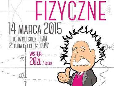 """Na """"Fizyczne Fascynacje"""" zaprasza Muzeum Energetyki w Łaziskach Górnych (fot. mat. organizatora)"""