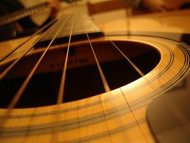 Gitara z wibrafonem to główny bohater niedzielnego koncertu kameralnego (fot. foter)