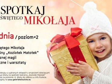Mikołajkowe atrakcje czekają na rodziny w Galerii Katowickiej (fot. mat. organizatora)