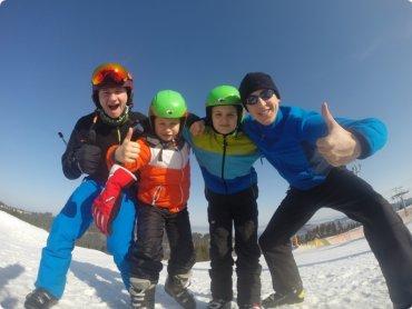 KOGIS zaprasza na zimowiska tematyczne (fot. materiały organizatora)