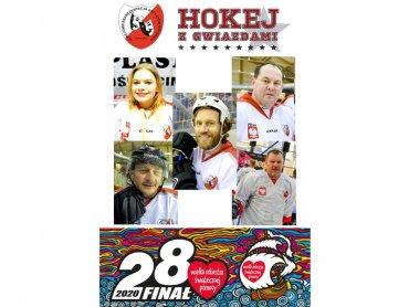 Hokej z gwiazdami odbędzie się na Stadionie Zimowym w Tychach (fot. mat. organizatora)