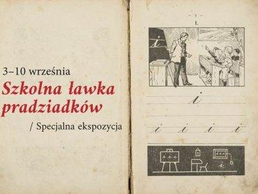 """""""Szkolna ławka pradziadków"""" to specjalna ekspozycja związana z rozpoczęciem roku szkolnego (fot. mat. Muzeum Górnośląskie)"""