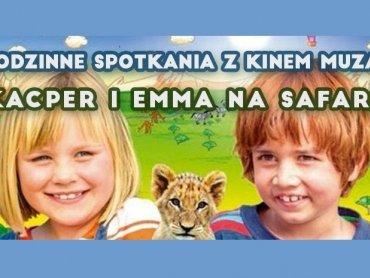 """Seans """"Kacper i Emma na safari"""" wzbogacą zabawy i animacje na temat zwierząt (fot. mat. organizatora)"""
