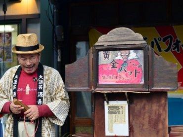 Tradycyjne japońskie kamishibai (fot. foter.com)