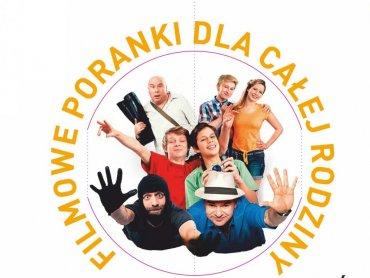 Dzięcięcy Salonik Filmowy to rodzinne seanse w gliwickim kinie Amok (fot. mat. organizatora)