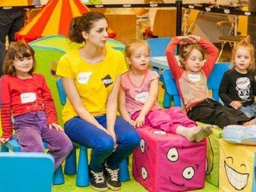 W weekendy w Agora Bytom na dzieciaki będzie czekał Klub Okdrywców (fot. mat. organizatora)