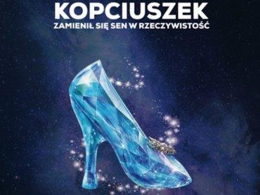"""""""Kopciuszek. Zamienił się sen w rzeczywistość"""" to musical stworzony przez stowarzyszenie MusicALL (fot. mat. organizatora)"""