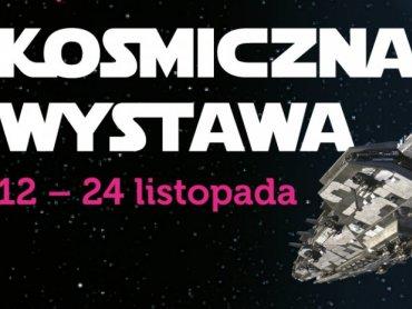 Jedną z największych atrakcji będzie symulator statku kosmicznego (fot. mat. organizatora)