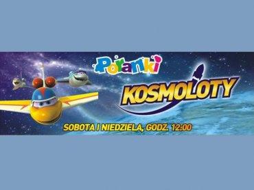 """Mutlikino zaprasza wszystkich młodych widzów na film """"Kosmoloty"""" (fot. mat. kina)"""