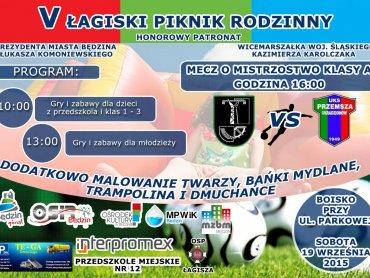Łagiski Piknik Rodzinny odbędzie się już po raz piąty (fot. mat. organizatora)