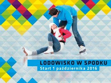 Ślizgawki na lodowisku w Spodku odbywać się będą codziennie (fot. spodekkatowice.pl)
