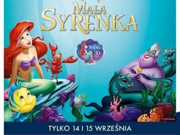 Wyjątkowe pokazy będzie można zobaczyć w kinach Helios (fot. mat. organizatora)