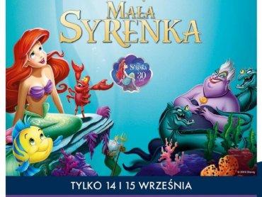 Wyjątkowy pokaz będzie można zobaczyć w kinach Helios (fot. mat. organizatora)