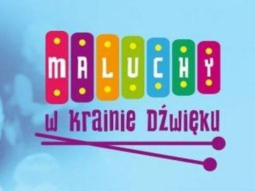 Miłość do muzyki warto zaszczepić u dzieci jak najwcześniej (fot. mat. organizatora)