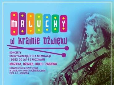 W kameralnej atmosferze dzieci i rodzice poznają muzykę z różnych stron świata (fot. mat. MCK Ruda Śląska)