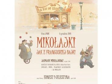 Kino Amok zaprasza na mikołajki (fot. mat. kina)