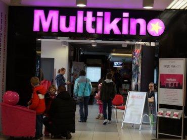 W naszym konkursie można wygrać podwójne zaproszenie na dowolny seans filmowy w Multikinie (fot. alex)