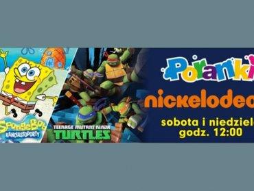 Na spotkanie ze SpongeBobem i Żółwiami Ninja zaprasza Multikino (fot. mat. prasowe)