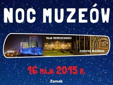 Ogólnoeuropejska akcja Noc Muzeów odbędzie się w nocy z 16 na 17 maja (fot. mat. organizatora)