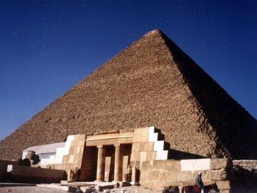 Tajemnice starożytnego Egiptu będziecie mogli odkryć w Muzeum Górnośląskim (fot. mat. Janusz Recław, Wikimedia Commons)