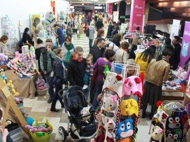 Jesienna edycja targów Guga Kids Design w Katowicach (fot. alex)