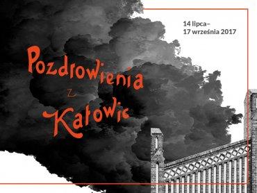 """""""Pozdrowienia z Katowic"""" to instalacja, której będą towarzyszyć zajęcia dla rodzin (fot. mat. Muzeum Śląskie)"""