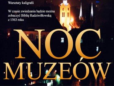Ogólnoeuropejska akcja Noc Muzeów odbędzie się w nocy z 16 na 17 maja (fot. mat. Słonecznej Krainy)