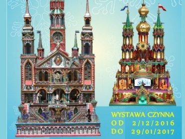 """""""Szopki krakowskie"""" to wystawa, którą oglądać możecie w Muzeum Zagłębia (fot. mat. organizatora)"""